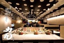 回転寿司店舗の改装