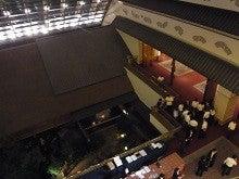 ジャーブネット全国大会