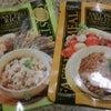 オーランド7日目~発芽雑穀玄米カレーの画像