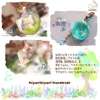 $hiyoribiyori * handmade