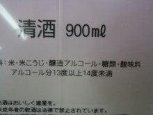 日本酒の輸出 | 神楽坂Mine