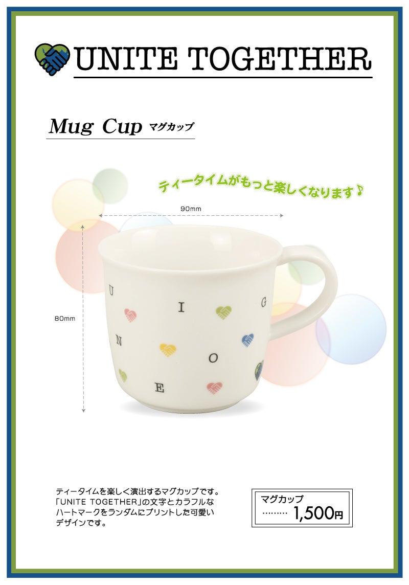 UNITE TOGETHER-マグカップ
