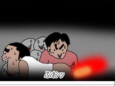 ゲイ 漫画 混乱