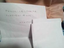 140709_220937.jpg