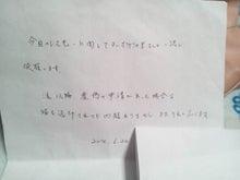 140709_220828.jpg