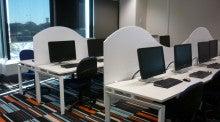 SBS computer room