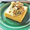 焼き厚揚げの高菜納豆おろしのせの画像