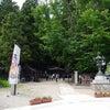 山形県の熊野大社は縁結びと幸せのウサギ神が〜♬の画像