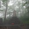 蔵王連峰に宿る鋭い気をもつ神様 刈田嶺神社 奥之宮の画像