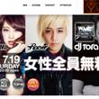 DJ TORA Ju…