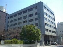 東京都中央区築地署