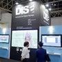 DSJ2014