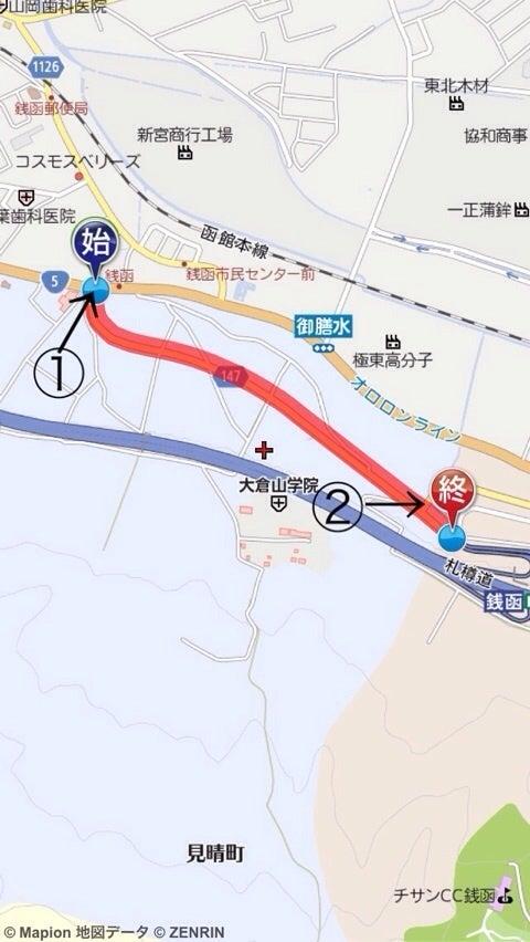 北海道道147号銭函インター線   ...