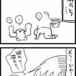 グラコス、初日撃破!