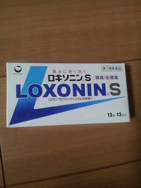 頭痛 市販 中 授乳 薬