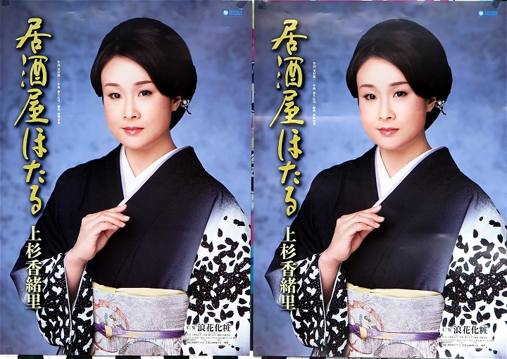3上杉香緒里さん