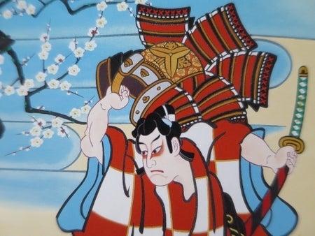 市川右近さんの歌舞伎座楽屋訪問...