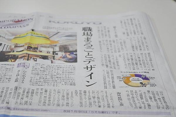 140714_newspaper