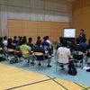 ワークショップin沖縄の画像