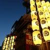 祇園祭 前祭宵山(宵々山)の画像