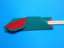 スイカの箸袋2