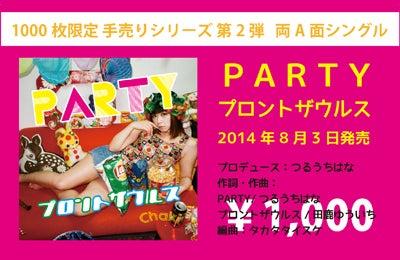 Chaki PARTY/プロントザウルス