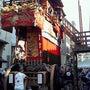 祇園祭先祭の山鉾巡行…