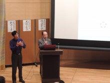 前田先生の講演