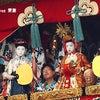 祇園祭 前祭山鉾巡行の画像