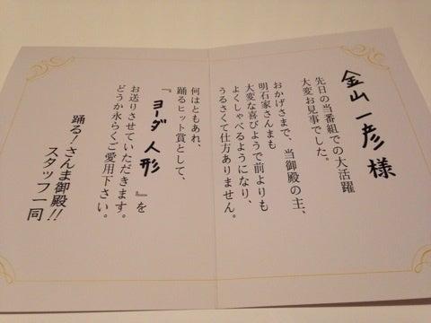 https://stat.ameba.jp/user_images/20140719/22/k-kanayama/04/26/j/o0480036013008053652.jpg