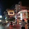 日本青年会議所「サマコン2014」に参加!の画像