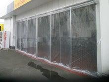 間仕切りシートカーテン設置工事 施工事例