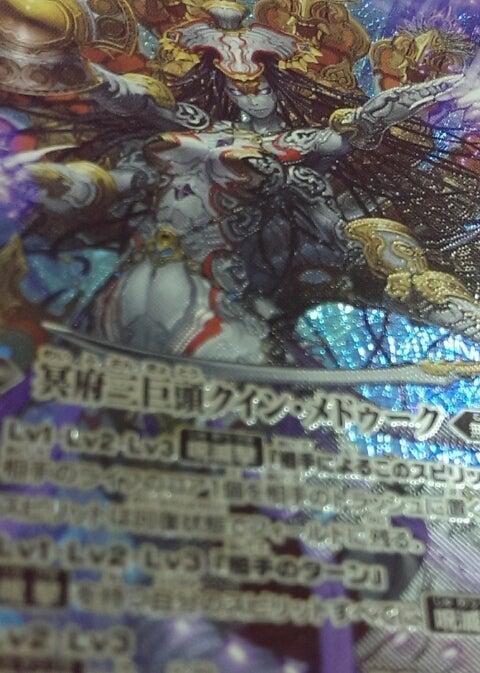 種は種。 :バトスピ :デジモン骸皇無魔で紫速攻!アルティメット・ギ・ガッシャのバトスピマイデッキレシピ ~呪滅撃添え~コメント