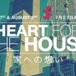 Heart For …