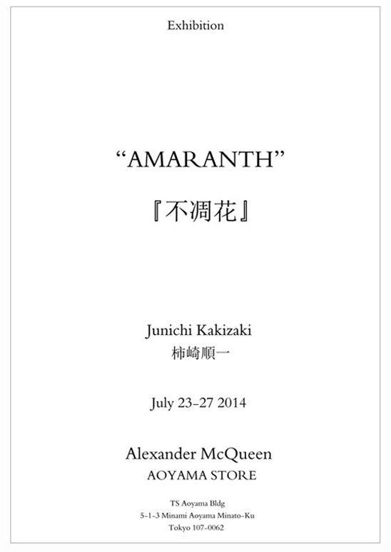 Junichi Kakizaki for Alexander McQueen_