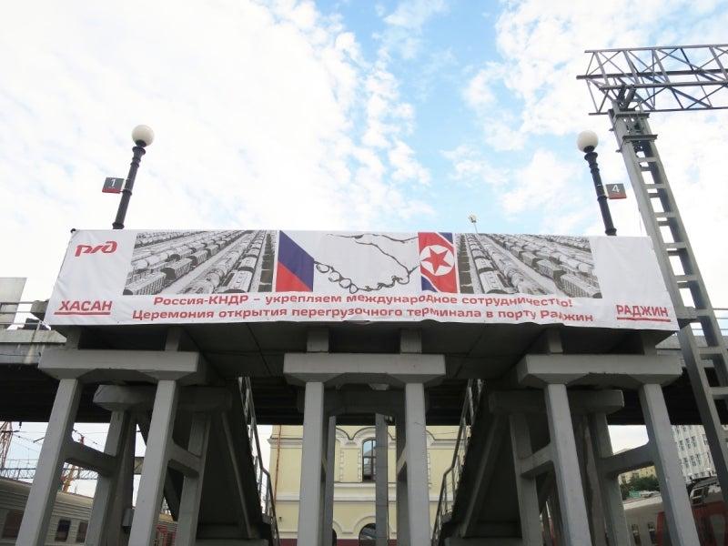 Khabarovsk1-6