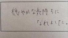 2014.7.17 出張ヨガ 30代女性・Y様