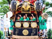 熊谷 うちわ 祭り 中止