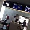 東京へ〜の画像