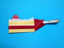 ケーキの箸袋