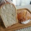 もっちり美味しいパン!シニフィアン シニフィエ@日本橋高島屋の画像