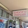 お初のベトナム料理レストラン Saigonの画像
