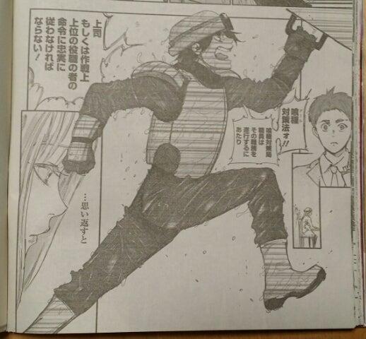 東京喰種ネタばれ*7月24日分*136話『伏牢』   玩具の銃をこめかみに當てて叫んだって君には届かない