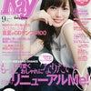 女性誌「Rey」に掲載されました♪の画像