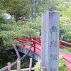 青麻神社にいってきました☆の画像