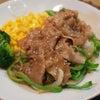 夕食☆ワンプレートの焼き肉丼 ゴーヤチャンプル パパ土産♪の画像