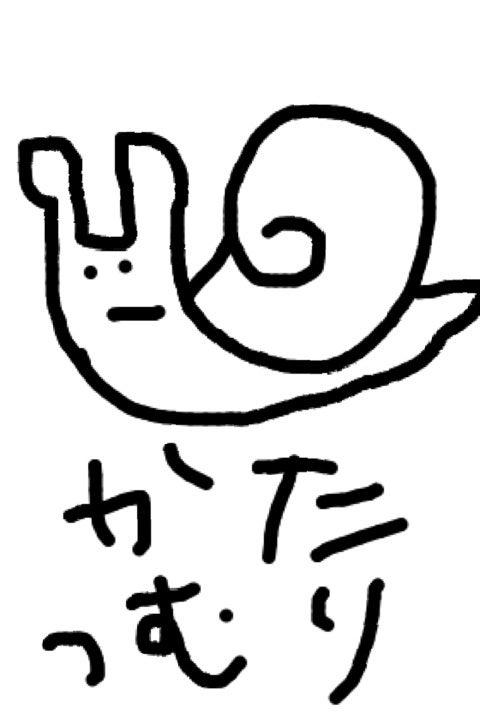 rakugaki:02