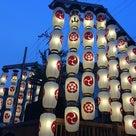 満席御礼【東京開催】6月21日(金)『京都癒しの旅』出版記念お話会の記事より