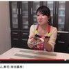 【YouTubeで動画UP!】サーモンちらし寿司の画像