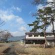 湖麺屋 ReelC…